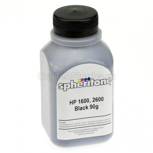 Тонер HP 1600