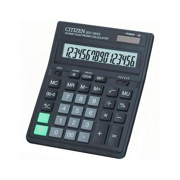 16 разрядные калькуляторы