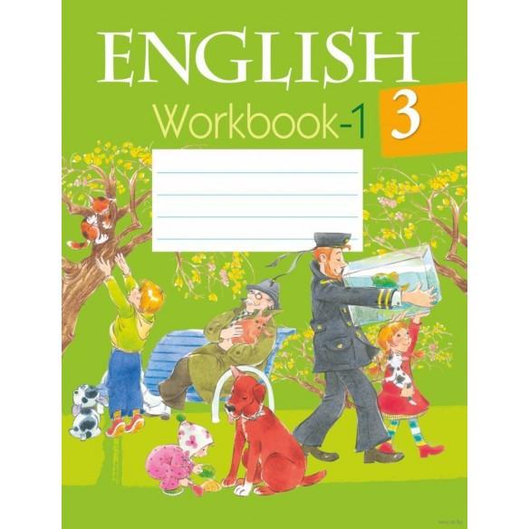 3 класс (Английский язык)