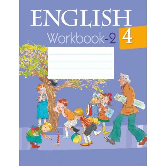 4 класс (Английский язык)