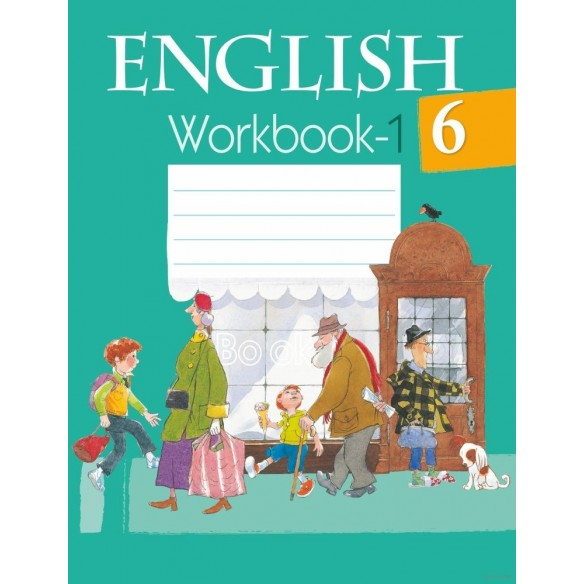 6 класс (Английский язык)