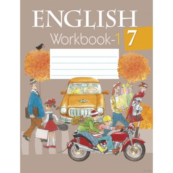 7 класс (Английский язык)
