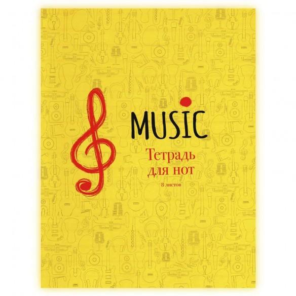Расписание уроков, закладки, тетрадь для нот